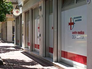 Centro Medico Dea Diana - Esterno del Centro